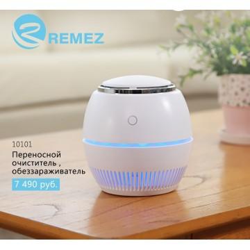 Новый бренд REMEZair