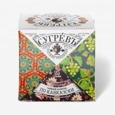 Чайный напиток СУГРЕВЪ «По‑кавказски», Разные цвета