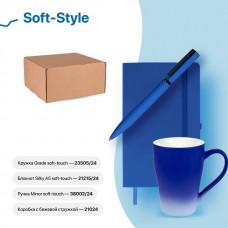 Набор подарочный SOFT-STYLE: бизнес-блокнот, ручка, кружка, коробка, стружка, синий, Синий