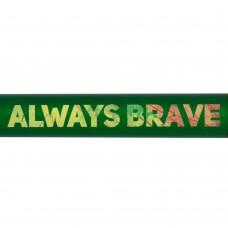 Ручка шариковая «Будь храбрым!»