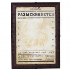 Панно-фоторамка «Внимание! Розыск», натуральная кожа