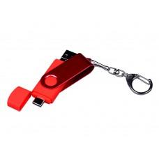 USB 3.0/micro USB/Type-C - флешка на 32 Гб 3-в-1 с поворотным механизмом